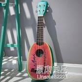 安德魯彩色ukulele烏克麗麗21寸23寸烏克麗麗初學者夏威夷小吉他YYJ 【原本良品】