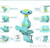 坐姿器 寫字器小學生用防小孩子坐姿力保護器糾正兒童書寫姿勢儀架免安裝『芭蕾朵朵』