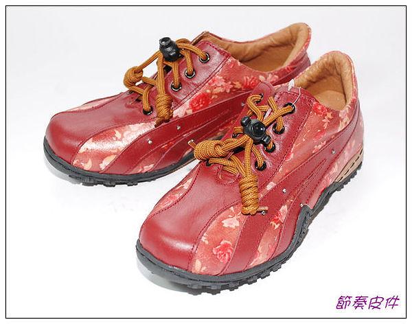 ~節奏皮件~☆路豹休閒鞋  編號 B21A (小紅花)