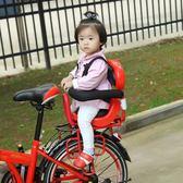 自行車兒童座椅后置  寶寶座椅安全電動車自行車后座椅兒童椅igo    易家樂