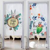 門簾-布藝門簾窗簾卡通可愛兔子客廳風水簾子隔斷簾玄關臥室衛生間半簾-奇幻樂園