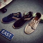 復古編織鞋 帆布鞋 低幫平底鞋 漁夫鞋【非凡上品】nx2485