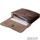 日韓男迷你硬幣包學生錢包男士真皮雙層搭扣卡包女短款零錢包女