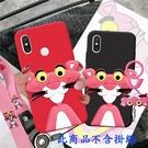 粉紅豹 Sony Xperia XA2/XA2 Ultra/ XA1 Plus/L2/XZ1手機套 手機殼 軟套