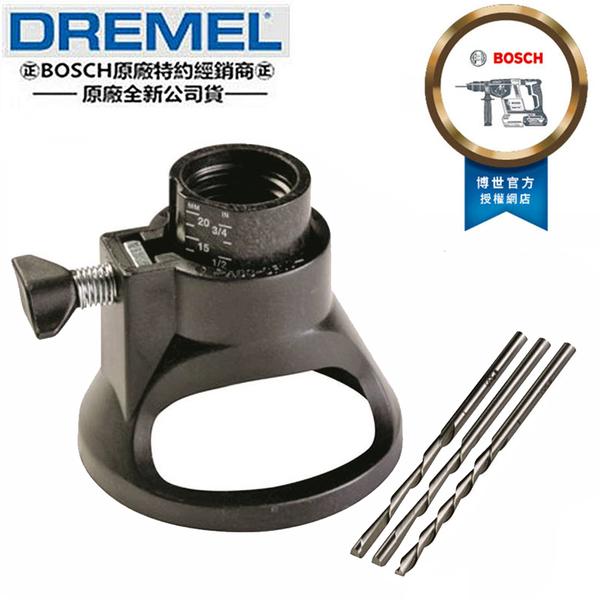 【台北益昌】 美國 精美牌 真美牌 DREMEL 565 平口切削輔助器 搭配 DREMEL 3000 8220 使用