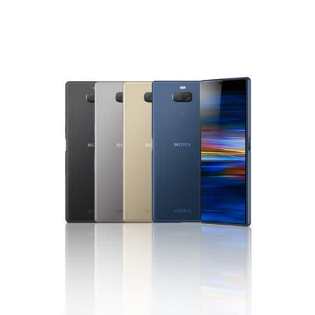 SONY Xperia 10 PLUS 6G/64G 八核雙卡智慧手機 ★超值下殺加碼送玻保!!