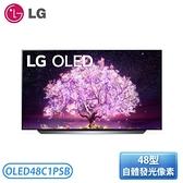 【指定送達不含安裝】[LG 樂金]48型 OLED 極致系列 OLED48C1PSB
