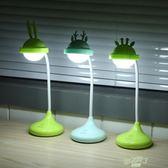 (超夯免運)台燈可愛少女觸摸調光LED台燈充電閱讀燈大學生宿舍書桌寫字兒童