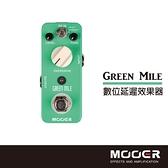 【非凡樂器】MOOER Green Mile 失真效果器/贈導線/公司貨
