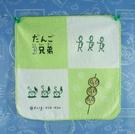 【震撼精品百貨】丸子三兄弟_だんご三兄弟-小方巾-小串綠