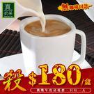 歐可茶葉 真奶茶★網路狂銷100萬包。蘋果日報專訪報導!