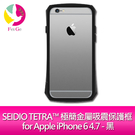 SEIDIO TETRA™ 極簡金屬吸震保護框 for Apple iPhone 6 4.7 - 黑