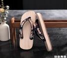 人字拖 2020 夏季 木屐日式情侶木鞋女 防滑大底 木拖鞋 自由角落