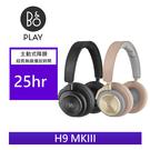 B&O Beoplay H9 MKIII 丹麥 降噪耳罩式 無線耳機
