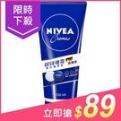 NIVEA 妮維雅 護膚霜(100ml)...