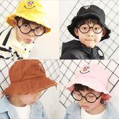 寶寶帽子春秋韓版男童女童薄款遮陽太陽盆帽小孩可愛兒童漁夫帽vv  初語生活