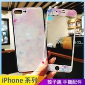 夢幻花蝴蝶 iPhone iX i7 i8 i6 i6s plus 玻璃背板手機殼 小彩蝶 彩邊鋼化膜 保護殼保護套 全包邊防摔殼