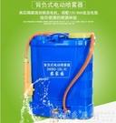 噴霧器  智慧背負式鋰電池電動噴霧器農用充電高壓多功能充電型打機DF  維多