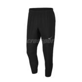 Nike 長褲 AS M NK Essential WV Pant 黑 男款 跑步 運動 訓練 【PUMP306】 BV4834-010
