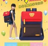 書包 兒童書包學生男韓版後背包背包女孩【聖誕節】