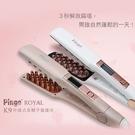 【限宅配】Pingo 品工 Royal ...