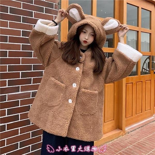 羊羔毛外套 羊羔毛絨拉鏈外套女秋冬新款學生韓版加絨加厚棉衣棉服ins潮 - 小衣里大購物