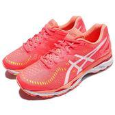【五折特賣】 Asics 慢跑鞋 Gel-Kayano 23 D Wide 寬楦 粉紅 白 運動鞋 女鞋【PUMP306】 T697N2001