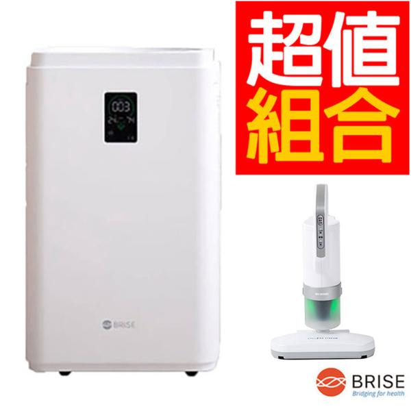 (買就送除蹣吸塵器) BRISE C600 抗敏最有感的空氣清淨機 (C200可參考,旗艦機種)