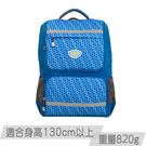 《新品》【IMPACT】怡寶輕量護脊書包- 炫彩菱紋系列-藍色 IM00368RB
