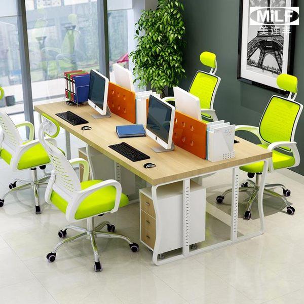 電腦椅 家用網布椅職員椅學生座椅升降轉椅老闆椅子辦公椅XW