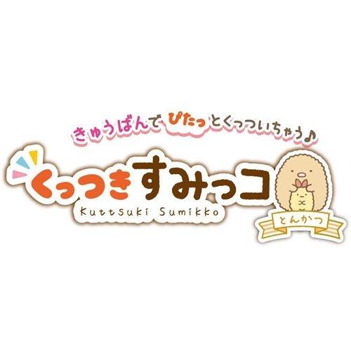 日本SUMIKKO 角落小夥伴 吸盤公仔 炸豬排_ TP11975 TAKARA TOMY原廠公司貨