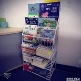 熱銷書架鐵藝繪本架簡易書報架學生圖書櫃繪本架