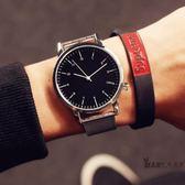 手錶女學生正韓時尚潮流簡約 大錶盤男錶皮質帶女錶 情侶手錶一對全館免運