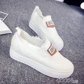 懶人鞋 春季新款小白鞋女韓版帆布鞋內增高一腳蹬懶人鞋百搭學生布鞋    coco衣巷