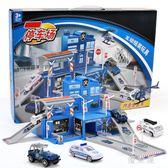 玩具男孩兒童停車場仿真合金軌道車消防車模型小汽車套裝警察車 QQ25682『優童屋』