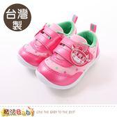 寶寶鞋 台灣製POLI正版安寶款女寶寶止滑鞋 魔法Baby