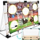 互動遊戲2IN1足球門架.可拆卸足球門框.兒童小孩踢足球架.擋布射門球框練習.室內親子娛樂