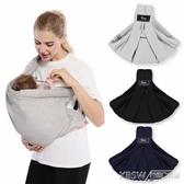 日本CUBY新生兒背帶嬰兒背巾前抱橫抱式多色可選四季抱娃解放雙手『新佰數位屋』