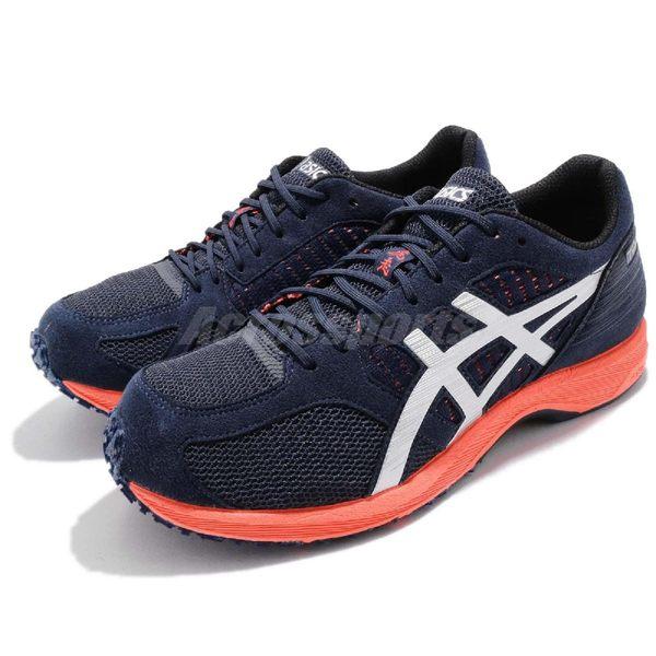 【六折特賣】Asics 慢跑鞋 Tartherzeal 6 虎走 藍 紅 輕量 男鞋 競速跑鞋 運動鞋【PUMP306】 T820N-4993