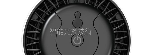 【CHIMEI 奇美】光觸媒智能渦流捕蚊燈MT-07T5SA