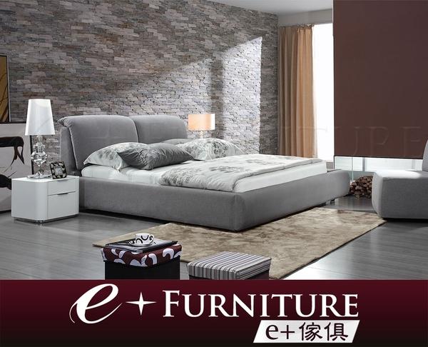 『 e+傢俱 』BB117 阿布戴爾 Abdel 沉靜低調氛圍 雙人床 布質 6尺 床架 可訂製