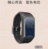 智慧手環B7藍芽耳機二合一器智慧手表 街頭布衣