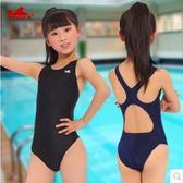 英發連體三角專業款女兒童游訓練比賽經典款送乳貼限時八折鉅惠