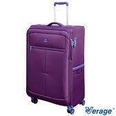 Verage 28吋 超輕量經典格紋環保旅行箱三代(紫)