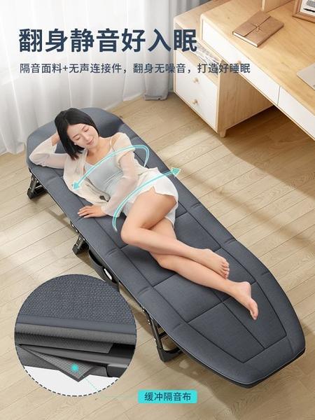 摺疊床單人辦公室午休躺椅午睡神器行軍床家用便攜簡易陪護床 樂活生活館