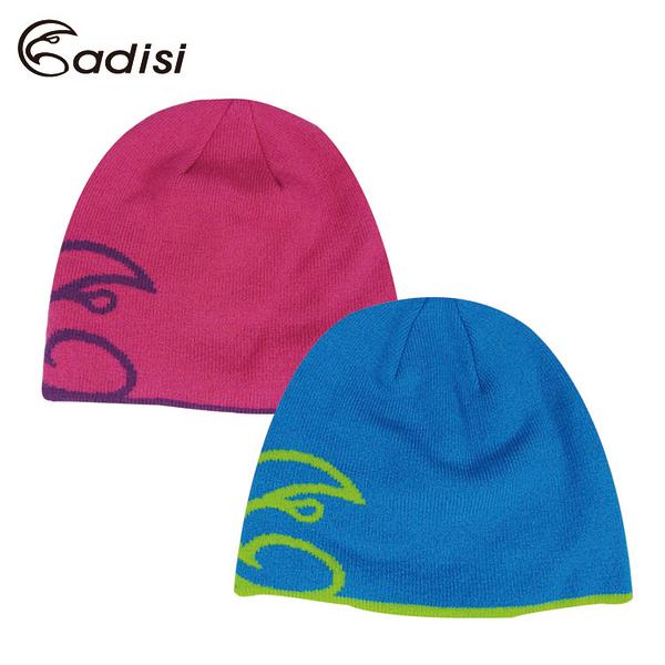 ADISI 兒童針織保暖帽AS15246 / 城市綠洲(帽子 毛帽 針織帽)