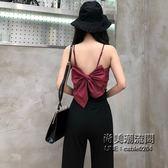 性感蝴蝶結吊帶背心 高腰闊腿褲兩件套時尚套裝女裝