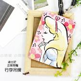 ☆小時候創意屋☆ 迪士尼 正版授權 祈禱 愛麗絲 行李吊牌 票卡夾 證件夾 行李箱 吊牌 悠遊卡套