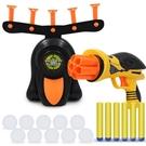 電動懸浮飛球標靶 軟彈射擊 3334D(附電池)/一盒入(促800) 射擊親子互動 浮球射擊遊戲-生