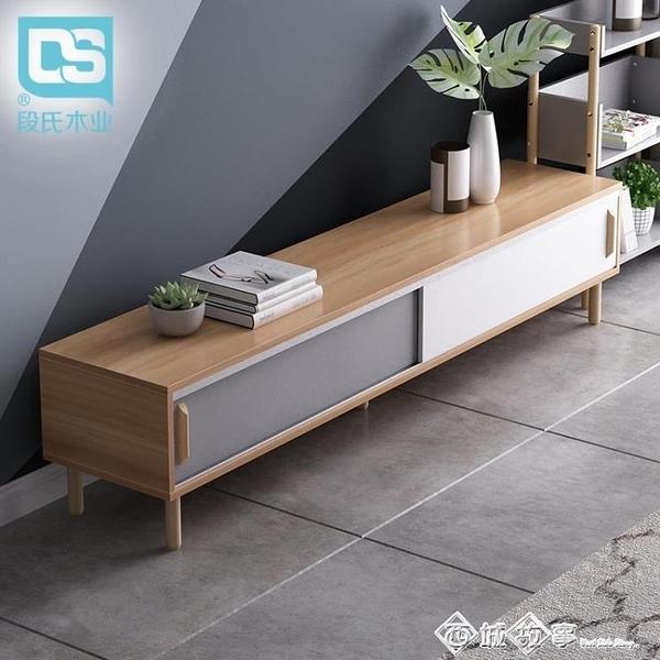 ins北歐實木電視櫃組合小戶型日式家具簡約現代客廳機櫃 璐璐